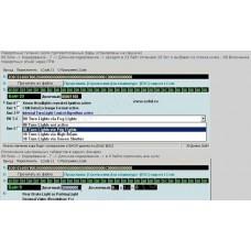 Купить Cправочник по кодированию vw audi VAG в Крыму