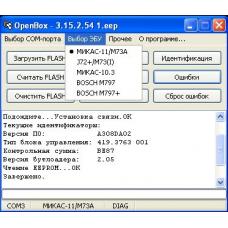 OpenBox Универсальный загрузчик для программирования блоков управления