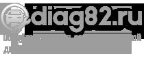 Diag82.ru — Диагностическое оборудование для самостоятельной диагностики автомобиля: адаптеры и автосканеры